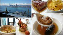 【香港美食旅遊】銅鑼灣《阿一海景鮑魚飯店》坐擁海景吃迷你《佛跳牆》