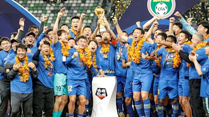 Chinese Super League champ ceases operations
