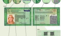 Estado de São Paulo terá nova carteira de identidade; veja o que mudou