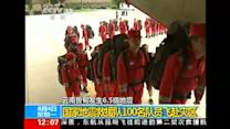 Deaths rise after China quake