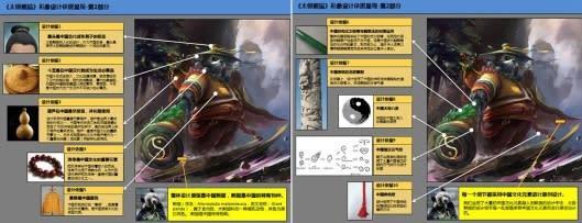 Blizzard fights Snail Games over panda design