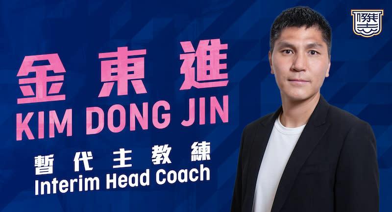 【港超聯】傑志助教金東進暫代主帥 朱志光轉任足球總監