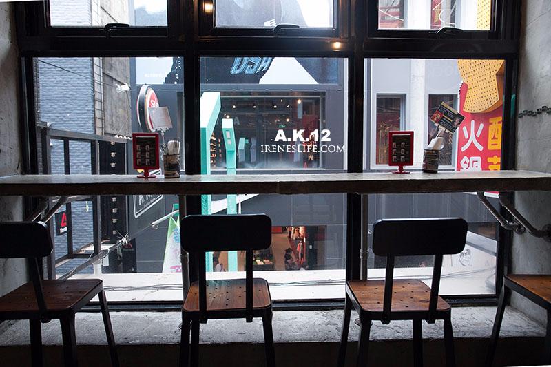 A.K.12 美式小館
