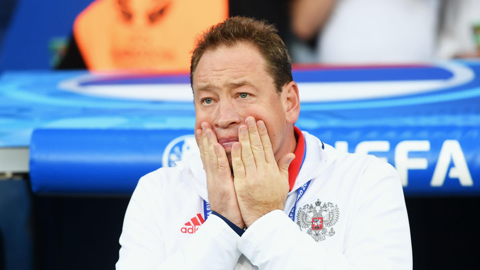 Страна: США что сказал слуцкий после матча с уэльсом ассортимент