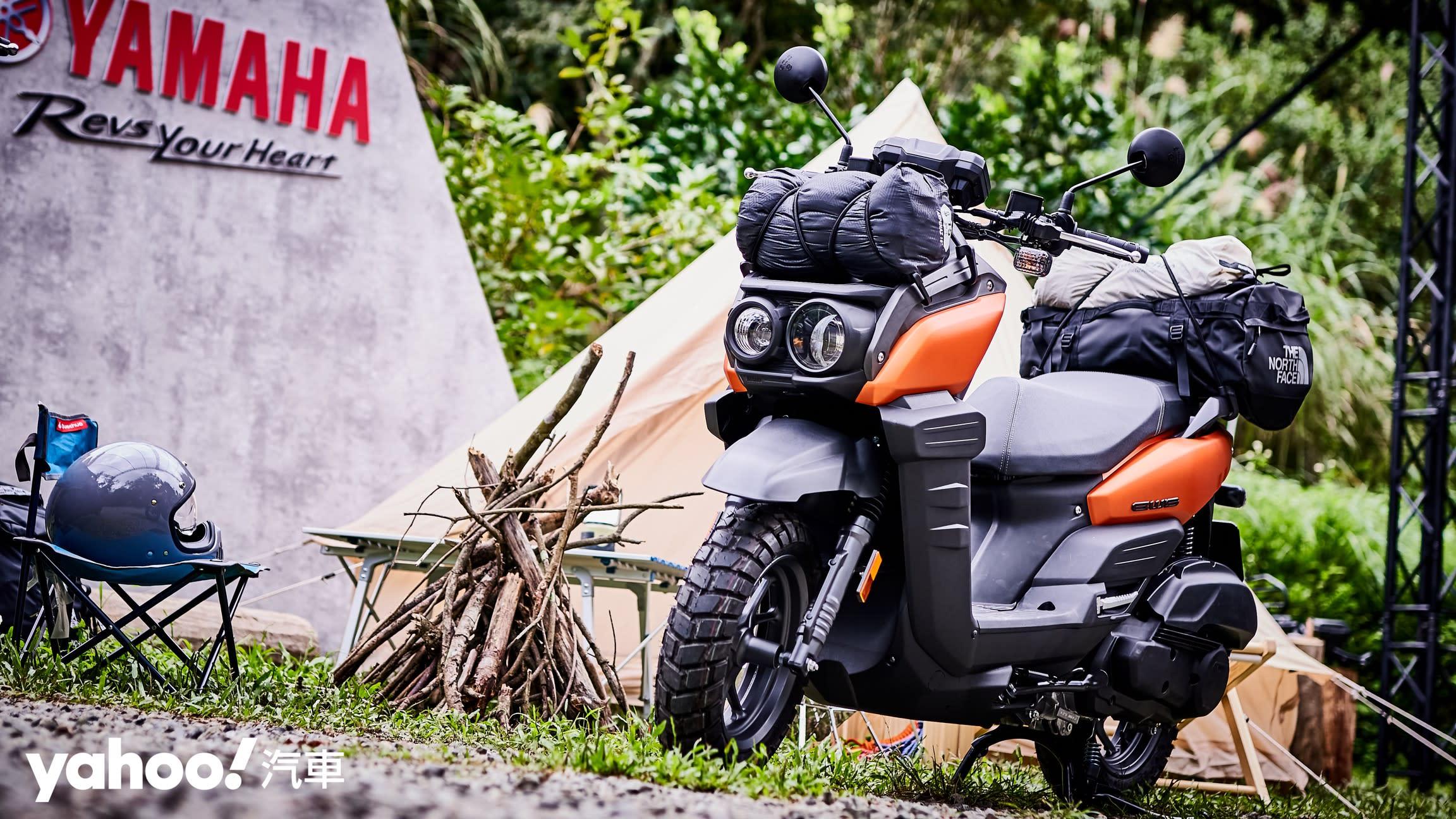 【新車圖輯】外送霸主現身!?2020 Yamaha全新BW'S 125發表、回歸狂野經典風格再現 !