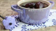 黑豆桂圓紅棗湯
