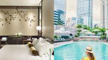 周末Staycation必看:2019香港6大五星級酒店住宿優惠!