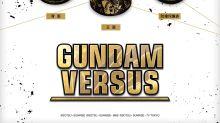 香港中文版《Gundam Versus》特典公開 有埋Hot Scramble/Virtue