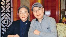 妻女緊握雙手陪伴最後一程 岳華含笑離世終年76歲