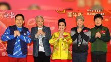 """Nancy Sit returns as host on """"Cantopop at 50"""""""