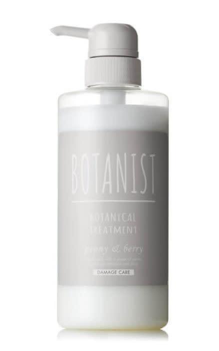 BONTANIST_DAMAGE_CARE_treatment_潤髮乳