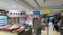 New Don Don Donki outlet at 100 AM mall will have mobile food section for working crowd