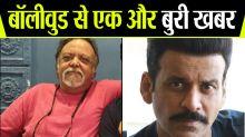 Director Rajat Mukherjee passes away, Bollywood celebs expressed grief