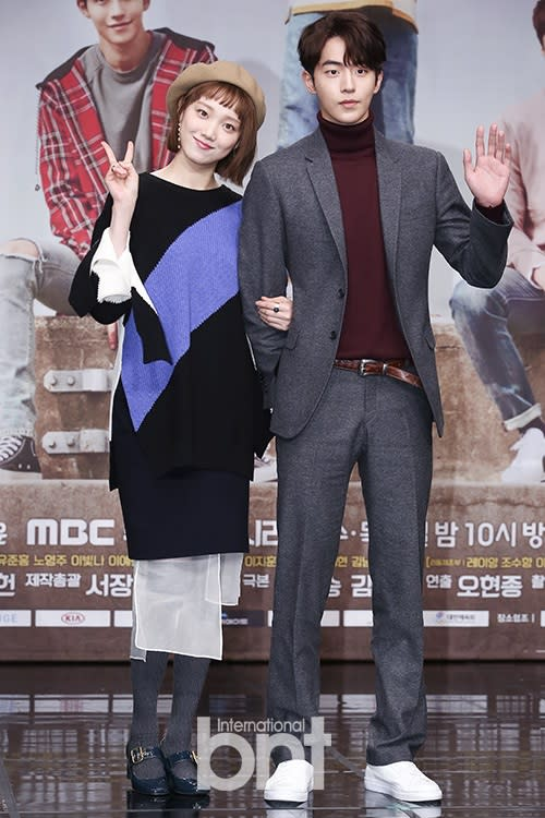 Lee Sung Kyung and Nam Joo Hyuk Are in Love