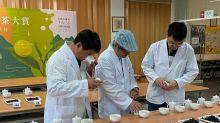 首屆2020年全國有機茶評鑑  採用TAGs分類分級系統