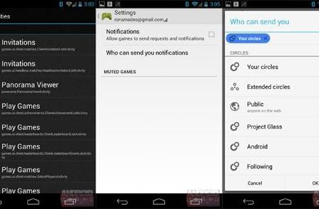 Google Play Games leaks out, will feature matchmaking and achievements