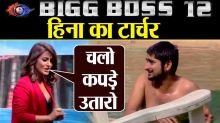 Bigg Boss 12: Deepak Thakur removes cloths for Hina Khan; Check Out