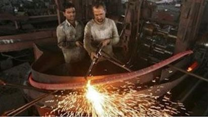 Govt removes GDP growth report from webpage