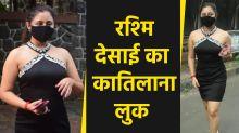 Rashmi Desai looks damn gorgeous in a black bodycon dress