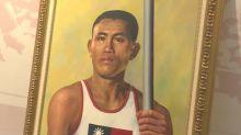 麥克瘋/「亞洲鐵人」楊傳廣的傳奇一生 我國奧運奪牌第一人