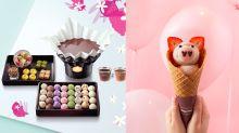 【情人節2019】Häagen-Dazs情人節小豬雪糕+限定榛子朱古力醬雪糕紙火鍋