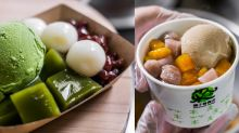 【旺角美食】抗通脹抵食抹茶店!$26食到4款日式甜品