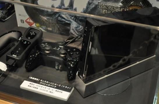 Black Wii, blue controllers on display at World Hobby Fair