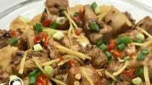 食譜搜尋:豆卜蒸排骨