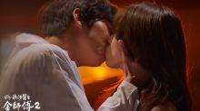 《金師傅2》大結局好甜 李聖經「越線」熱吻安孝燮47秒