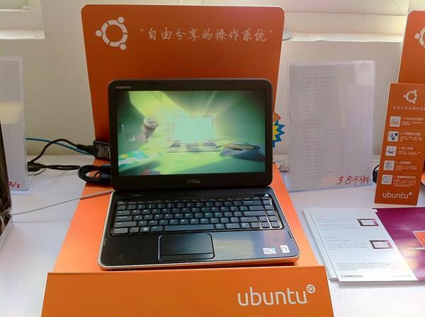Ubuntu and Dell rekindle their love, in China