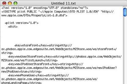 New iTunes protocol calls unearthed