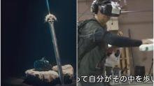 【有片】新宿VR有新嘢玩 《勇者鬥惡龍VR》一手劍一手盾
