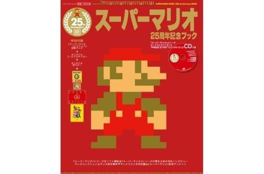 Super Mario Bros. 25th anniversary book out in Japan next week