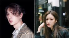 Wang Yibo denies romance with Chinese heiress