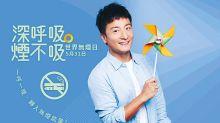 小方教做風車宣傳「世界無煙日」
