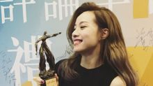 Stephy Tang: Winning Best Actress is a great encouragement