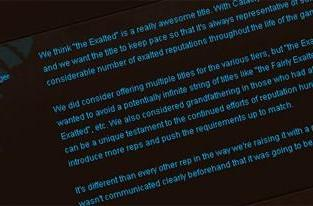 Breakfast Topic: Should Blizzard take away earned titles and rewards?