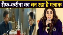 Kareena Kapoor, Saif Ali Khan's 'paani ki tanki' ad goes viral