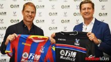 Crystal Palace announce de Boer as Allardyce replacement