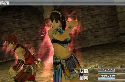 Another PSP RPG appears!