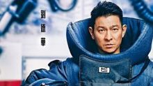 Andy Lau officially cancels year-end concert
