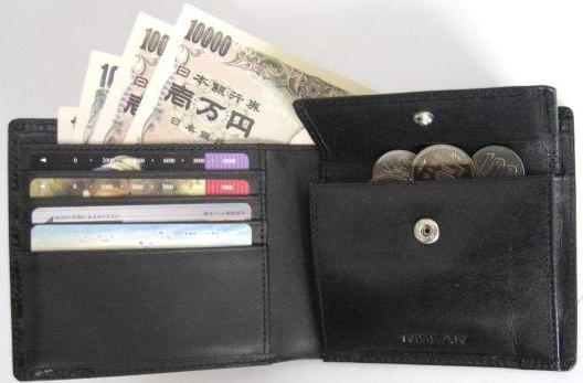 The Daily Grind: Do you vote with your wallet?