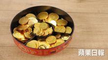 【賀年必備】金幣朱古力大解構 難吃原來是因為有假朱古力!