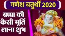 Ganesh Chaturthi 2020: Bringing such a statue of Bappa will be very auspicious, wishes will be fulfilled