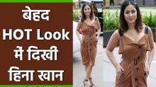 Hina Khan Glamorous Look Viral on Internet