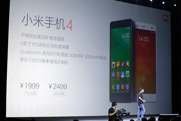 Xiaomi issues fix amid privacy scare over its cloud messaging service