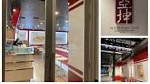 Singapore's breakfast comfort food chain Ya Kun opens new outlet in Tokyo