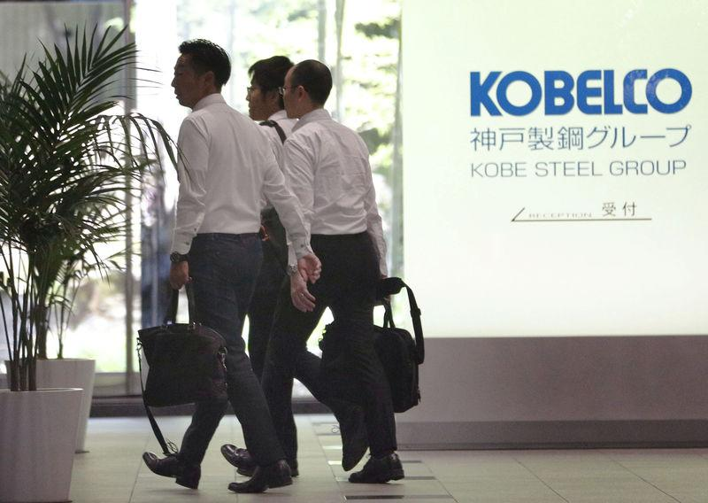 Japan regulators raid Kobe Steel over data tampering