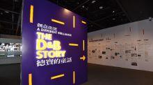 【Yahoo飛王】見證港產片輝煌年代 「創意搖籃──德寶的童話」
