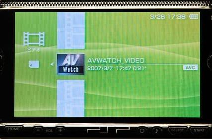 PSP firmware hits 3.30, with bigger vids and better PSone